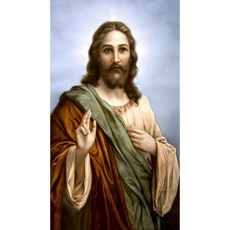 Jesus - Piso/azulejo De Cerâmica 32cm x 57cm - INCOPISOS 60088