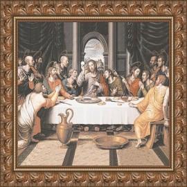 Santa Ceia - Piso/azulejo De Cerâmica 57cm x 57cm - INCOPISOS 80041