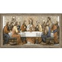 Revestimento de Cerâmica Santa Ceia - Lorenzza HD 8026 - 57 X 32 Cm