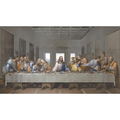 Santa Ceia - Piso/azulejo De Cerâmica 32cm x 57cm - INCOPISOS 60169 R 32X57